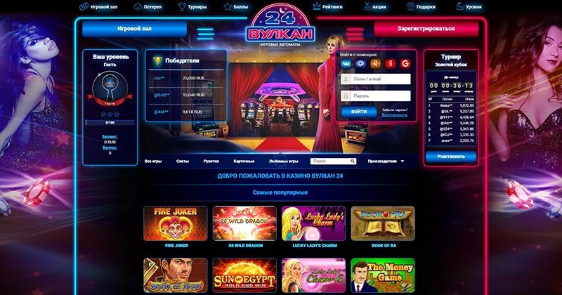 Азартные игровые автоматы в мурманске вертуальная играть настоящий казино вулкан