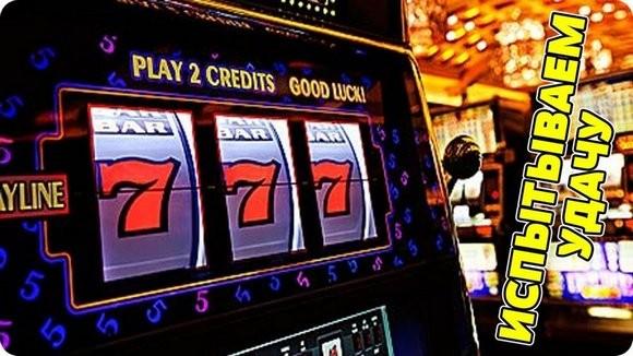 Игровые автоматы радость 777 обыгрывание казино рулетку