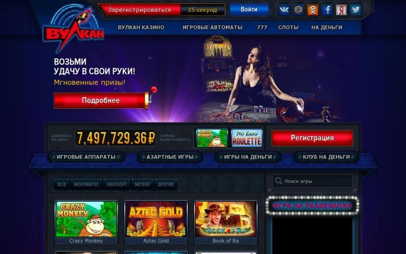 онлайн казино харьков