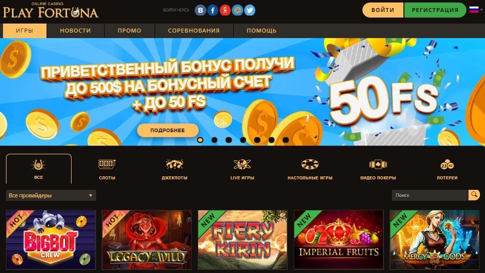 Казино фортуна смоленск игровые автоматы свитки фараона новые