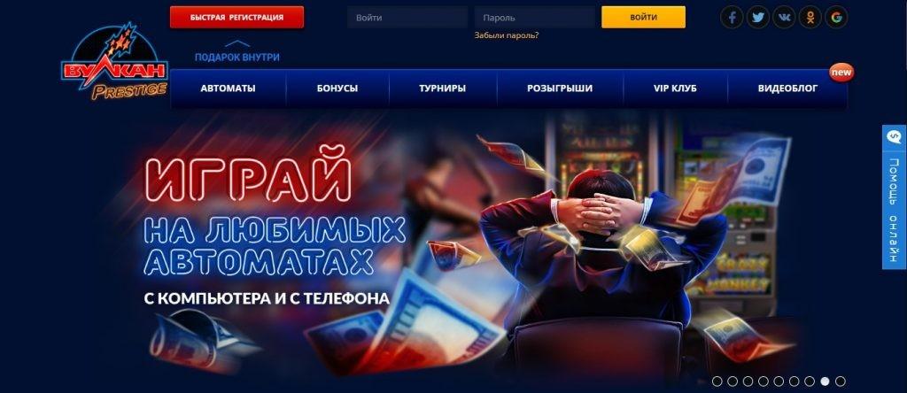 Поиграть в самые новые игровые аппараты 2010-2011г бесплатно без регистрации почему закрыли казино в россии
