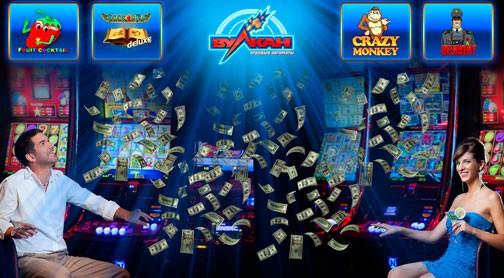 Играем на деньги в казино Vulcan
