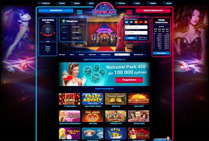 Играть онлайн казино на деньги при регистрации бонусы играть карты в паука бесплатно