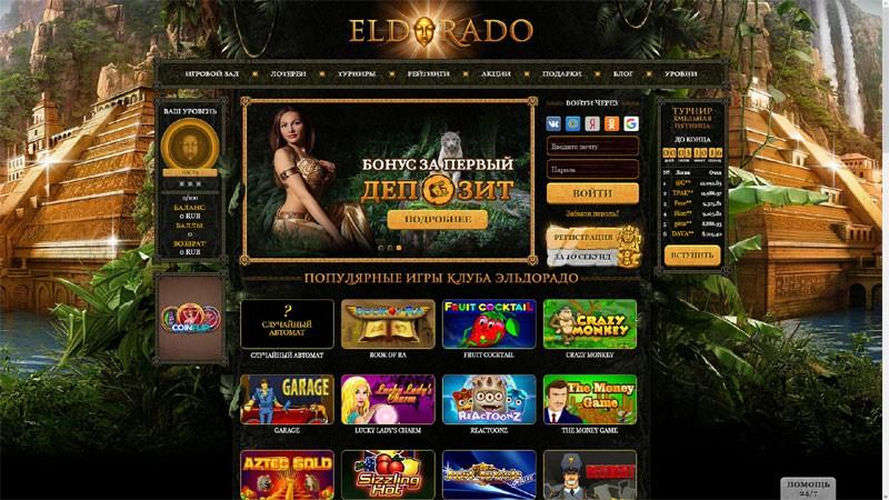 Игровой автомат книжки казино эльдорадо игровые автоматы москва арендую площадь