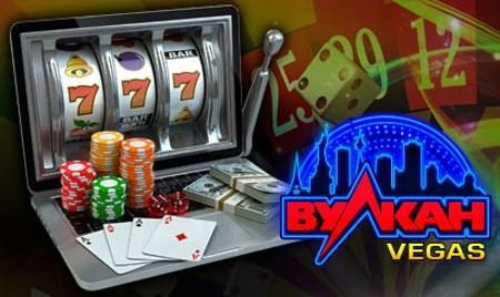 Официальный сайт казино вулкан москва казино слот игры играть бесплатно
