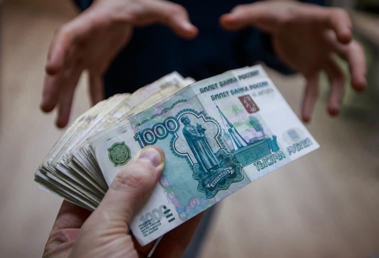 Пенсионные вклады в росгосстрах пенсионный фонд личный кабинет в рязани