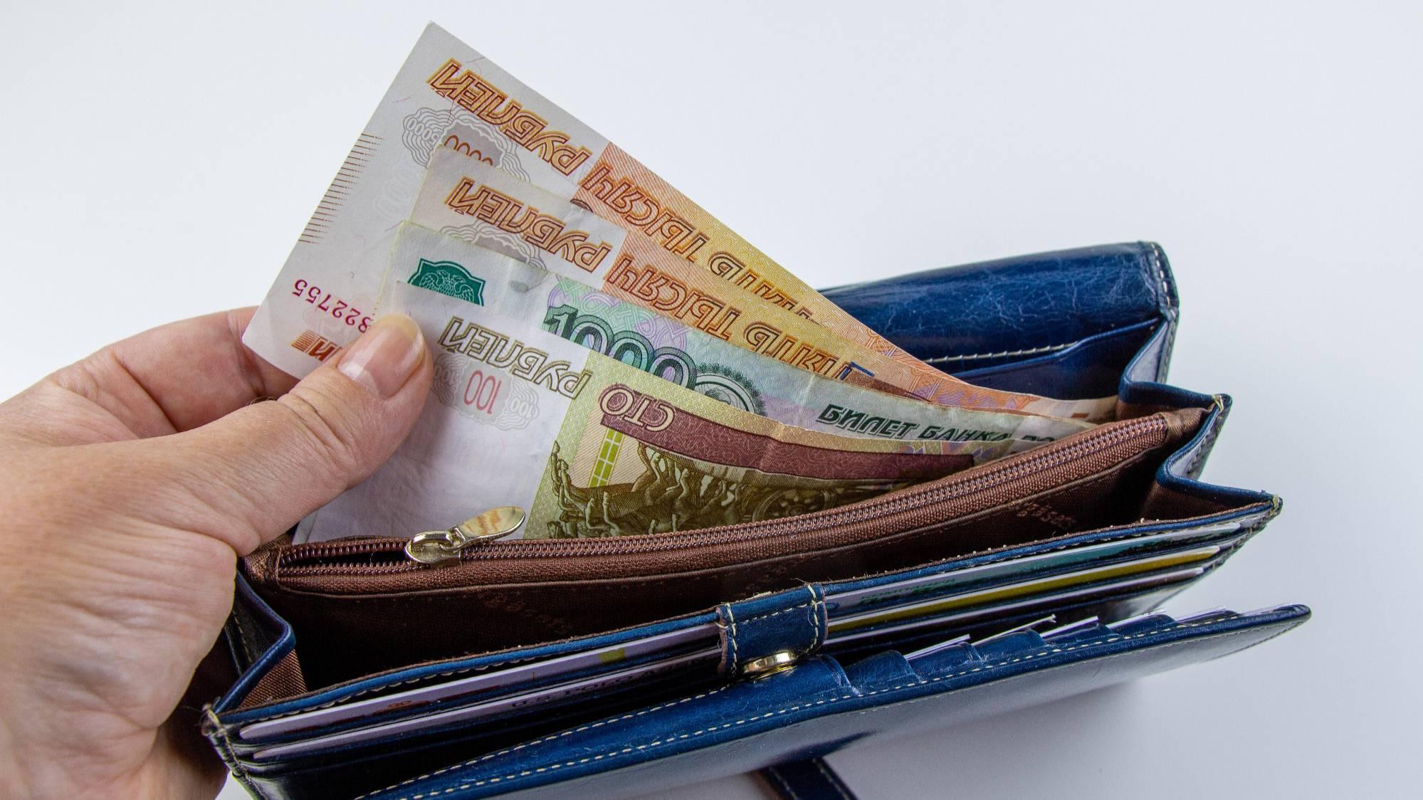 Кто уже получил пенсию за апрель была прибавка к пенсии потребительская корзина стоимость в городах