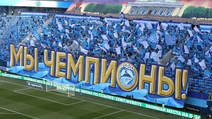Disciplinarnaya Komissiya Rfs Rassmotrit Povedenie Eshenko I Banner S Fedunom